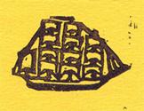 Ship, block print